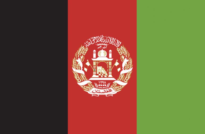 Vlag Afghanistan