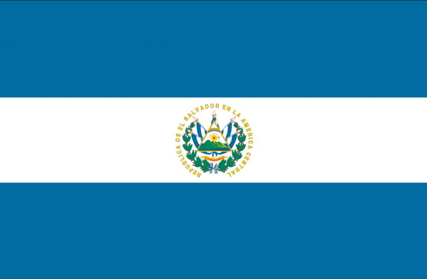Vlag El Salvador (met wapen)
