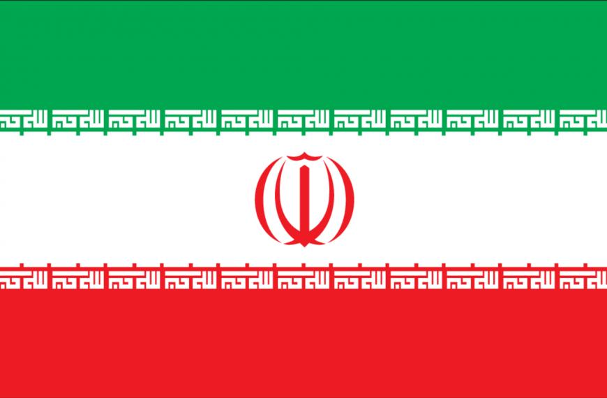 Vlag Iran