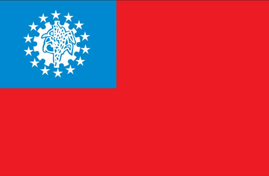 Vlag Myanmar (Birma)