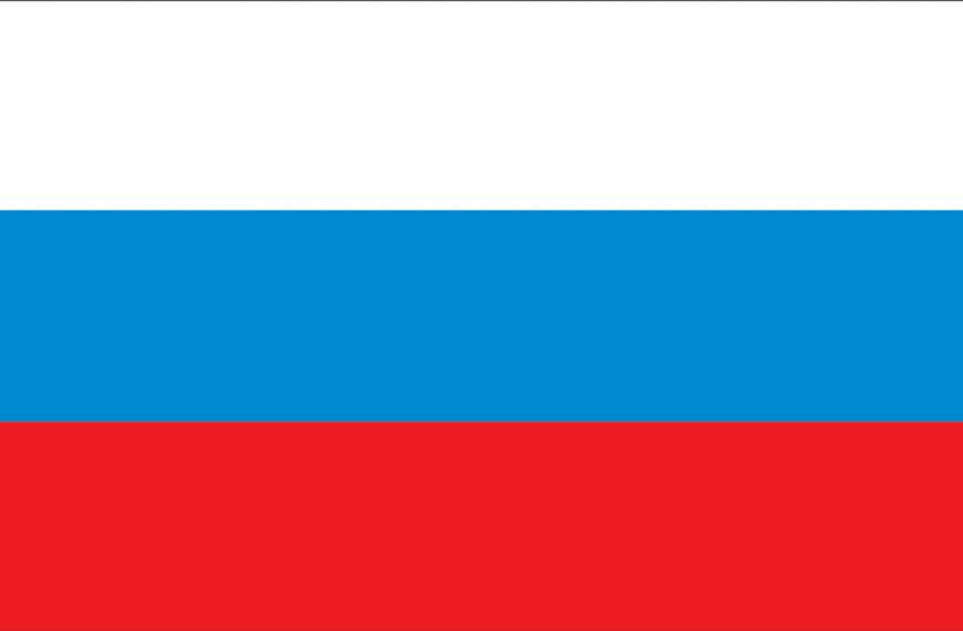 Vlag Rusland (Russische Federatie)